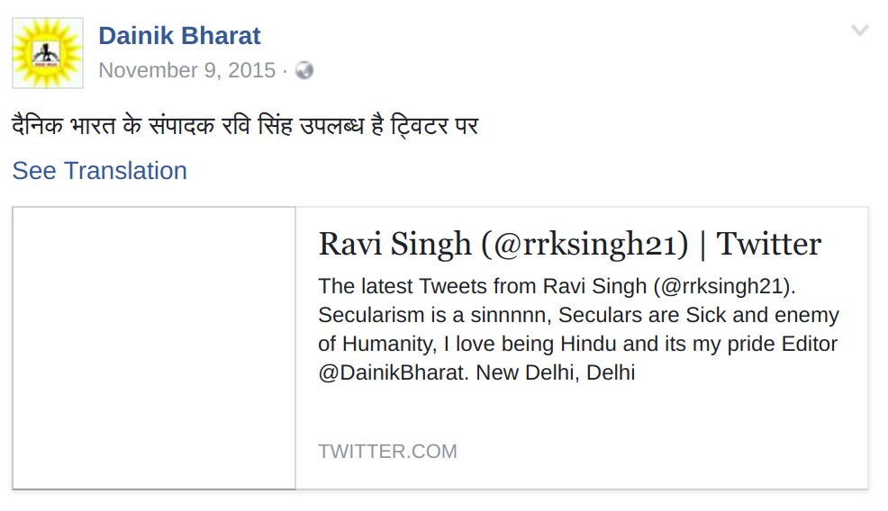 Ravi Singh old Twitter account