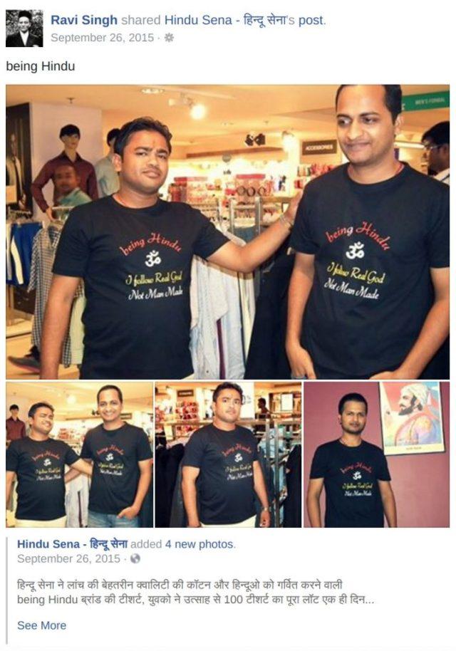 Ravi Singh shared Hindu Sena pictures