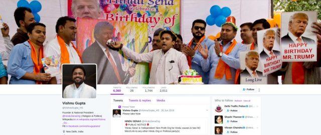 Vishnu Gupta Twitter Profile