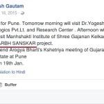 Garbh Sanskar program in Pune with Gajanan Kelkar as the speaker