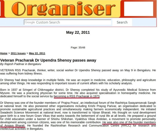 RSS Pracharak Upendra Shenoy was founder member of Arogya Bharati