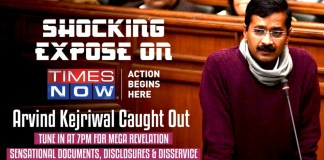 Times Now and hashtags, a case study of blatant media bias