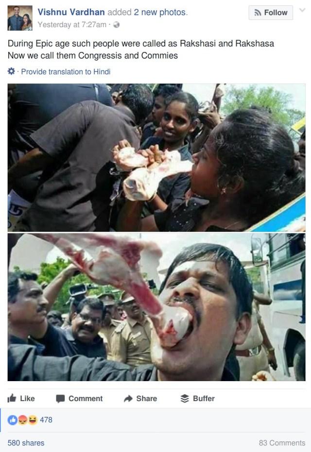 Vishnu Vardhan posting a fake image