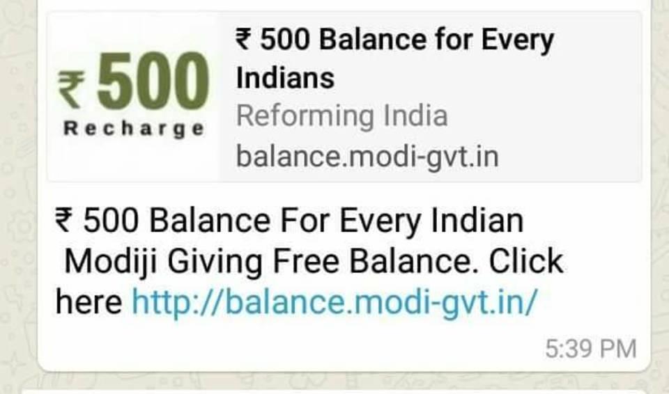 500 balanace for every indian modiji giving free balance