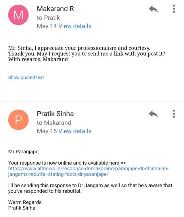 Paranjape response