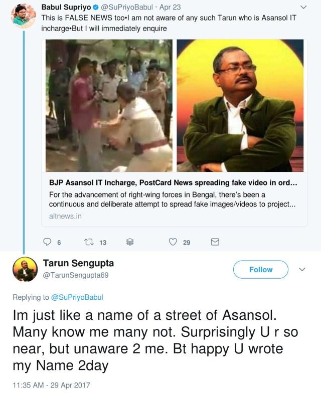 Babul Supriyo denies Tarun Sengupta