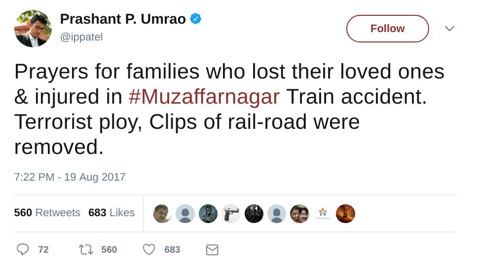 Prashant Umrao Prayers for families who lost their loved ones & injuried in muzaffarnagar train accident. Terrorist Ploy. Clips of rail-road were removed.