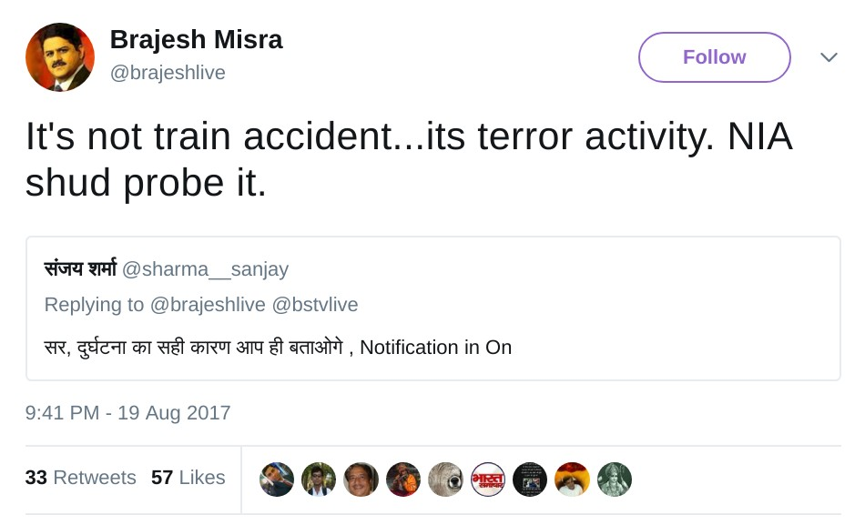 brajesh mishra It's not train accident...its terror activity. NIA shud probe it.