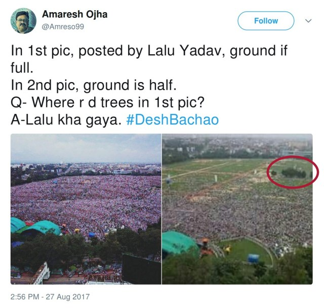 In 1st pic, posted by lalu yadav, ground if full in 2nd pic ground is half, where did the three go