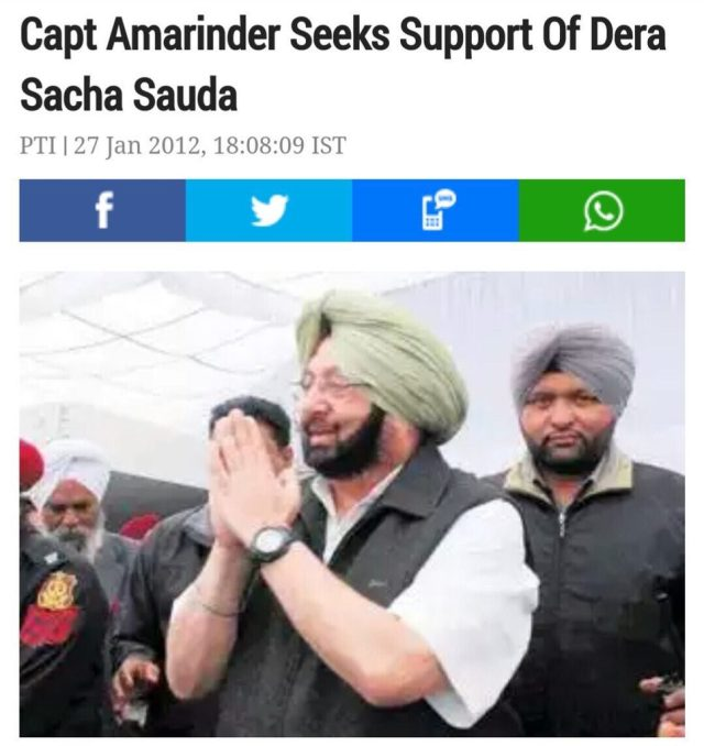 captain-amrinda-seeks-support-of-dera-sacha-sauda