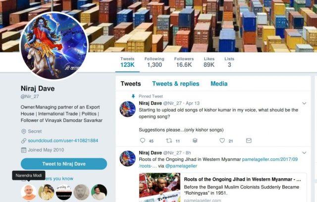Niraj Dave Twitter profile