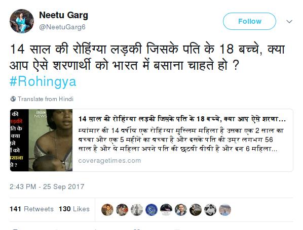 neetu garg tweeting fake news