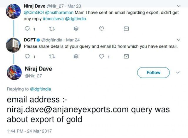Niraj Dave