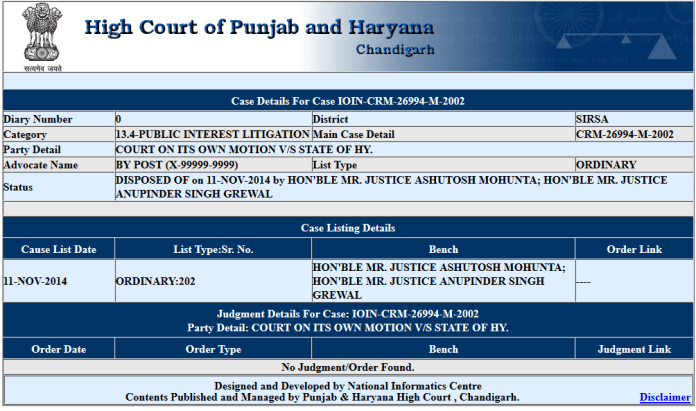 punjab-high-court-gurmeet-ram-rahim-screenshot