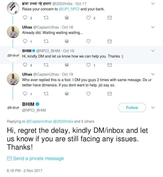 multiple DMs