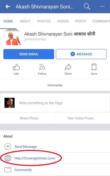 akash-soni-bjp-page