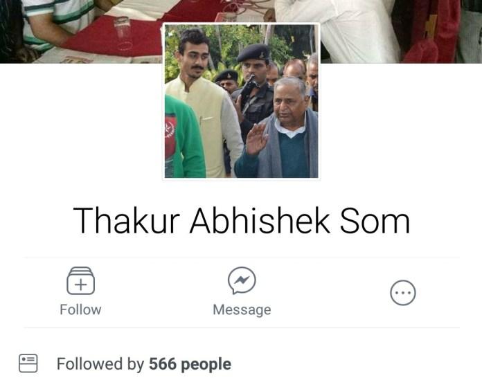 Abhishek Som's Facebook profile