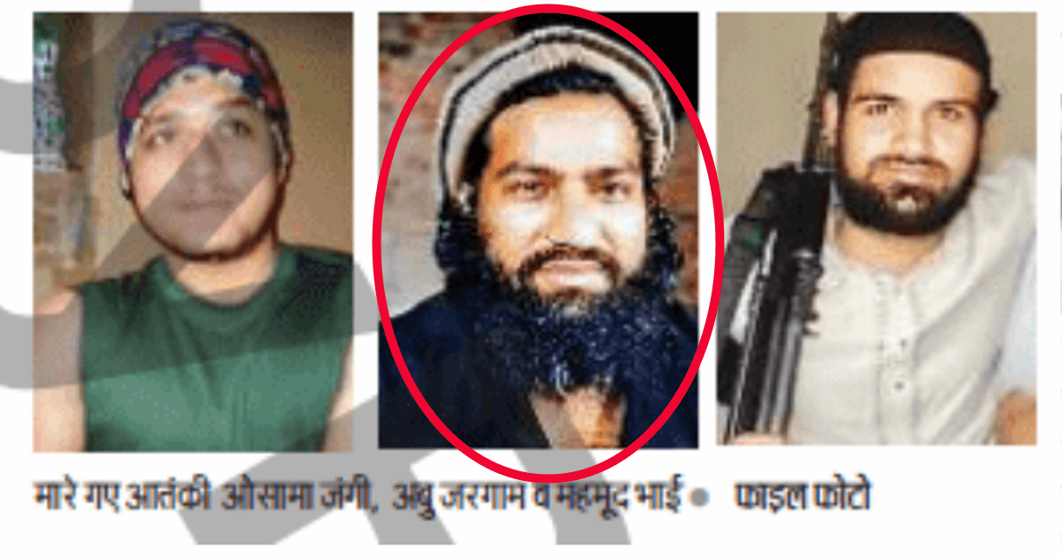 Dainik Jagran and Amar Ujala portrayed J&K civilian as slain terrorist