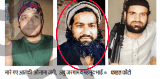 J&K civilian as terrorist