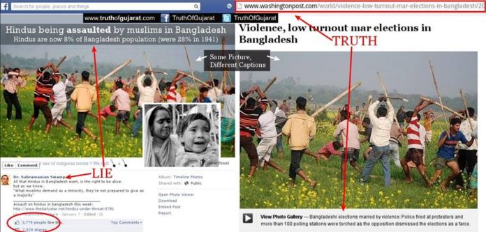 Swamy fake fb post