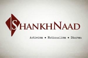 shankhnaad-fi