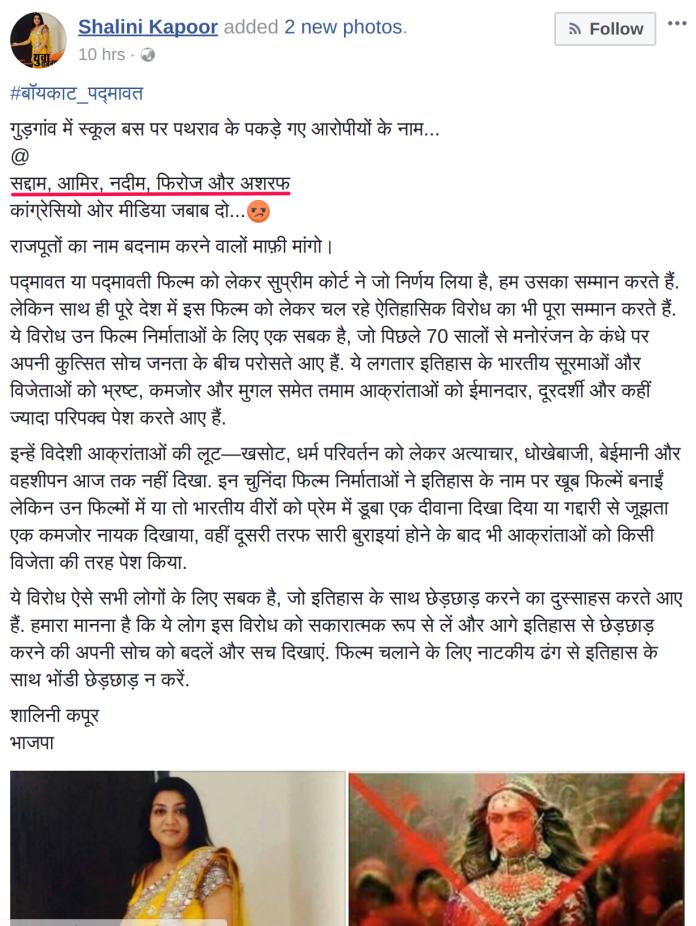Bharatiya Janta Yuva Morcha