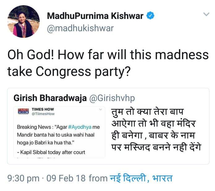 Madhu Kishwar Tweets A Fake Quote Attributed To Kapil Sibal Alt News
