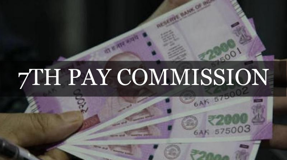 Reply in Rajya Sabha contradicts media reports on pay hike under 7th pay commission