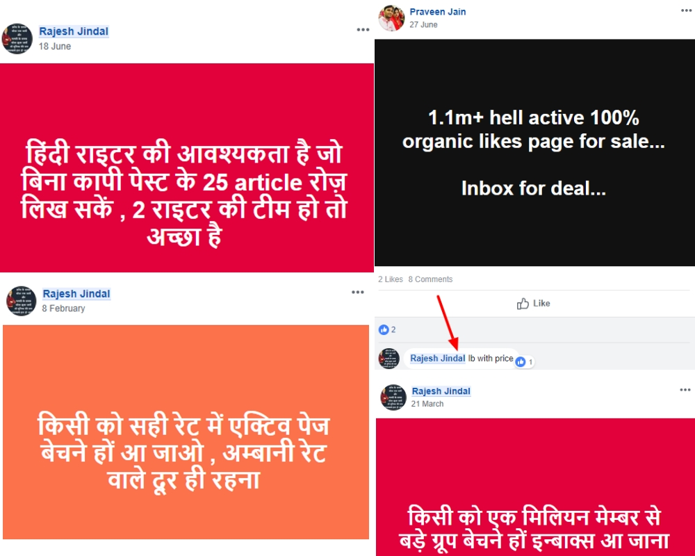 Decoded The Business Of Facebook Pages Selling Modi God