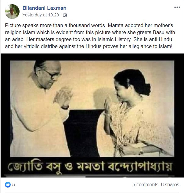 Old photograph of Mamata Banerjee shared with a false claim that she