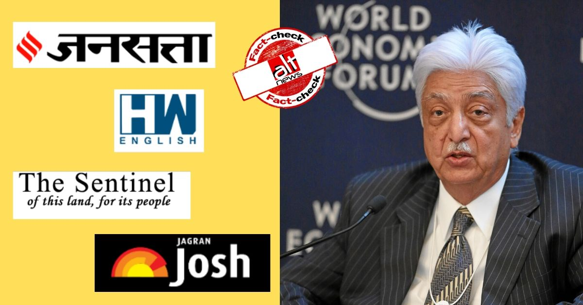 News from 2019 viral as Azim Premji donates Rs 50000 crore during coronavirus pandemic - Alt News thumbnail