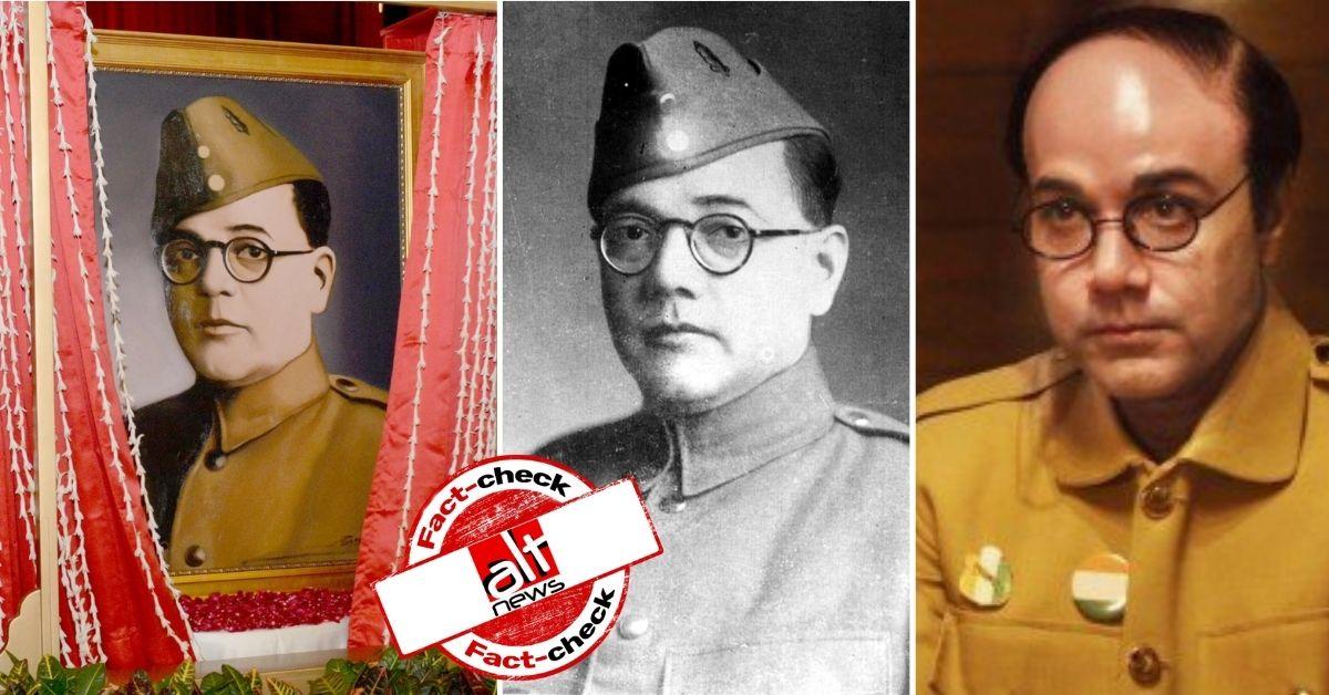 No, Rashtrapati Bhavan did not confuse Subhas Chandra Bose with actor Prosenjit Chatterjee