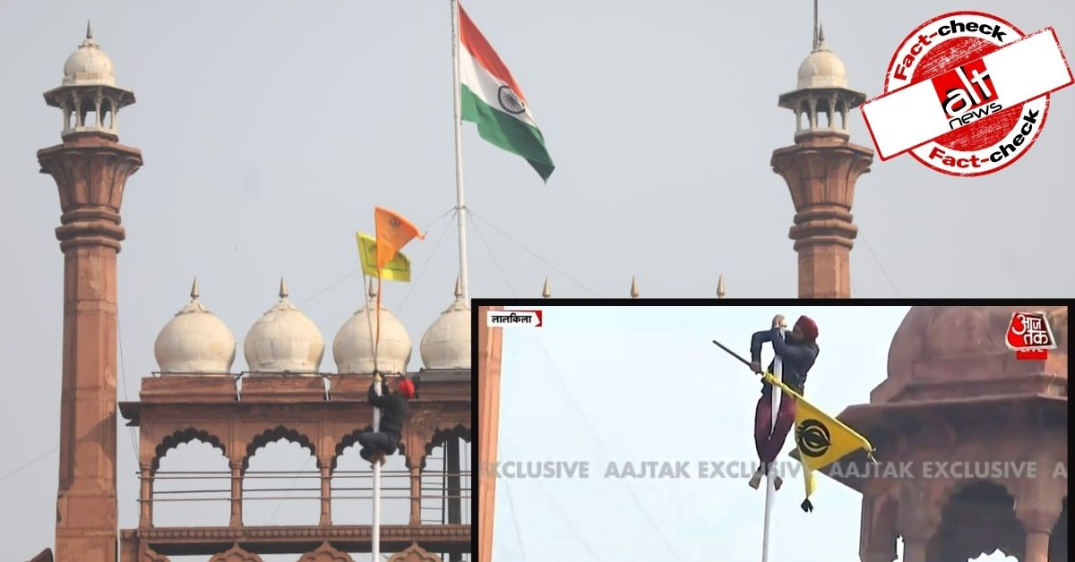 Farmers' protest: No, protestors did not replace tricolour with Khalistan flag at Red Fort