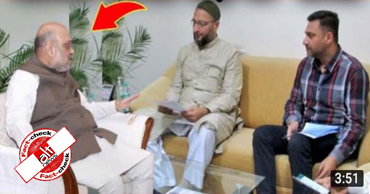 Morphed image shows AIMIM's Asaduddin Owaisi with BJP leader Amit Shah