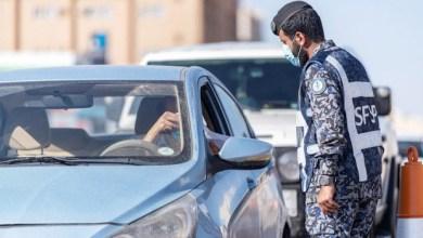 Photo of रियाद में रहने वाले ख़बरदार, रियाद में लगे 200 लोगों पर जुर्माने