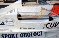 cabina-offshore-sicurezza