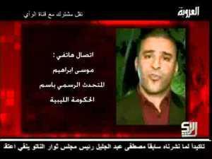 """Libia: nuova conferma degli insorti: """"abbiamo preso il portavoce di Gheddafi"""""""
