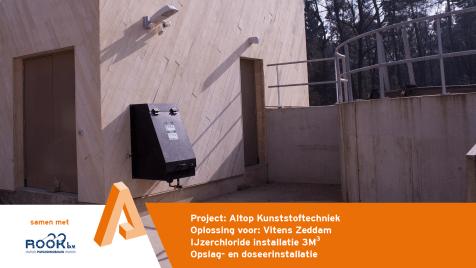Altop-Kunststoftechniek-Rook-Vitens-Referentie-Landscape-Foto2