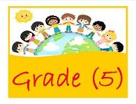 Grade (5)