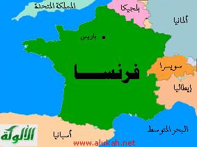 https://i1.wp.com/www.alukah.net/UserFiles/Maps/france.jpg