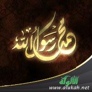 الأحاديث المشتهرة في فضل الصلاة على النبي صلى الله عليه وسلم