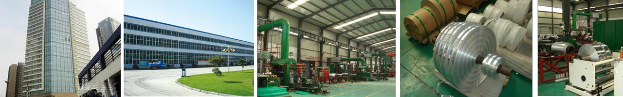 CHINA ALUMINUM STRIP MANUFACTURERS