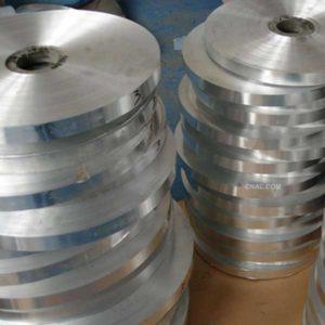 Aluminum Strip 6063 With Best Price
