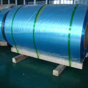 Aluminium Roll Jacketing