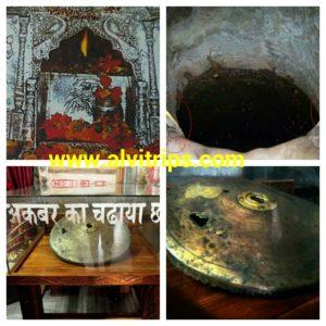 श्री ज्वाला देवी मंदिर के सुंदर दृश्य