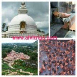राजगीर यात्रा के पर्यटन स्थलो के सुंदर दृश्य