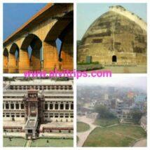 पटना के पर्यटन स्थल के सुंदर दृश्य