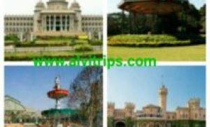 बैंगलोर दर्शनीय स्थल – बंगलौर के टॉप 20 पर्यटन स्थल