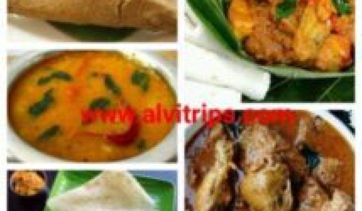 कर्नाटक का खाना – कर्नाटक की टॉप 20 डिश