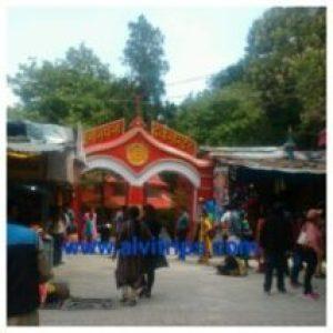नयना देवी मंदिर नैनीताल